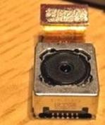 Z5's anti vibration sensor
