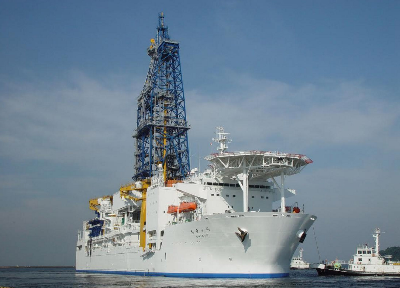 The deep water vessel Chikyu used for scientific drilling operations NGHP-02 designed by the Japanese Government.