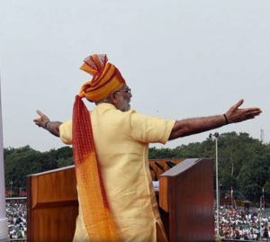 Modi addressing India's 71st Independence rally