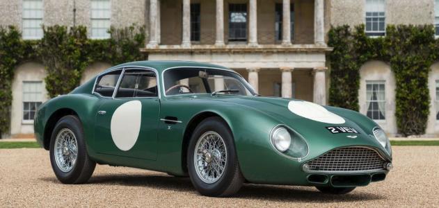 The Classic Aston Martin