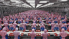 Foxconn factory in China