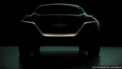Aston Martin's new electric sub-brand Lagonda