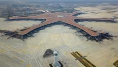 Starshaped Beijing airport