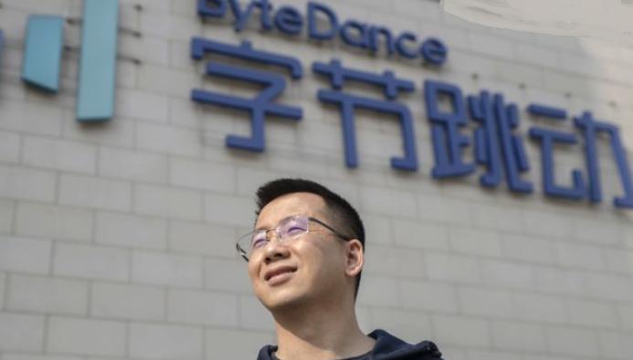 Zhang Yiming ByteDance owner