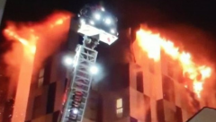 Student accommodation fire at Bolton