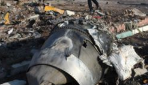 Crashed Ukrainian plane