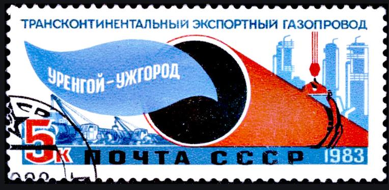 Siberia pipeline stamp