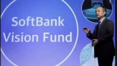 Soft Bank Vision Fund