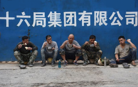 Discontent of Chinese migrant workers
