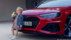 Audi drops girl with a banana ad