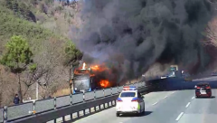 Electric autobus catches fires