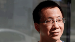 Zhang Yiming, the founder of video-sharing app TikTok